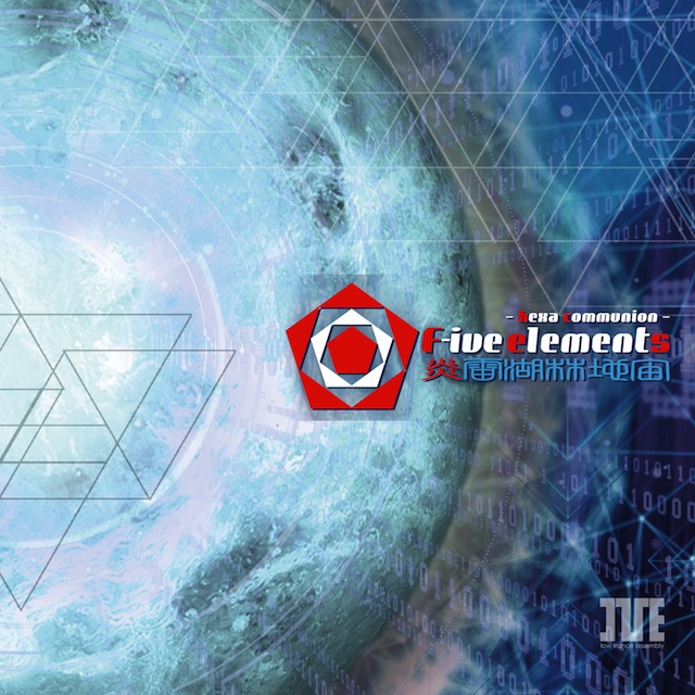 F-ive elements - hexa communion -