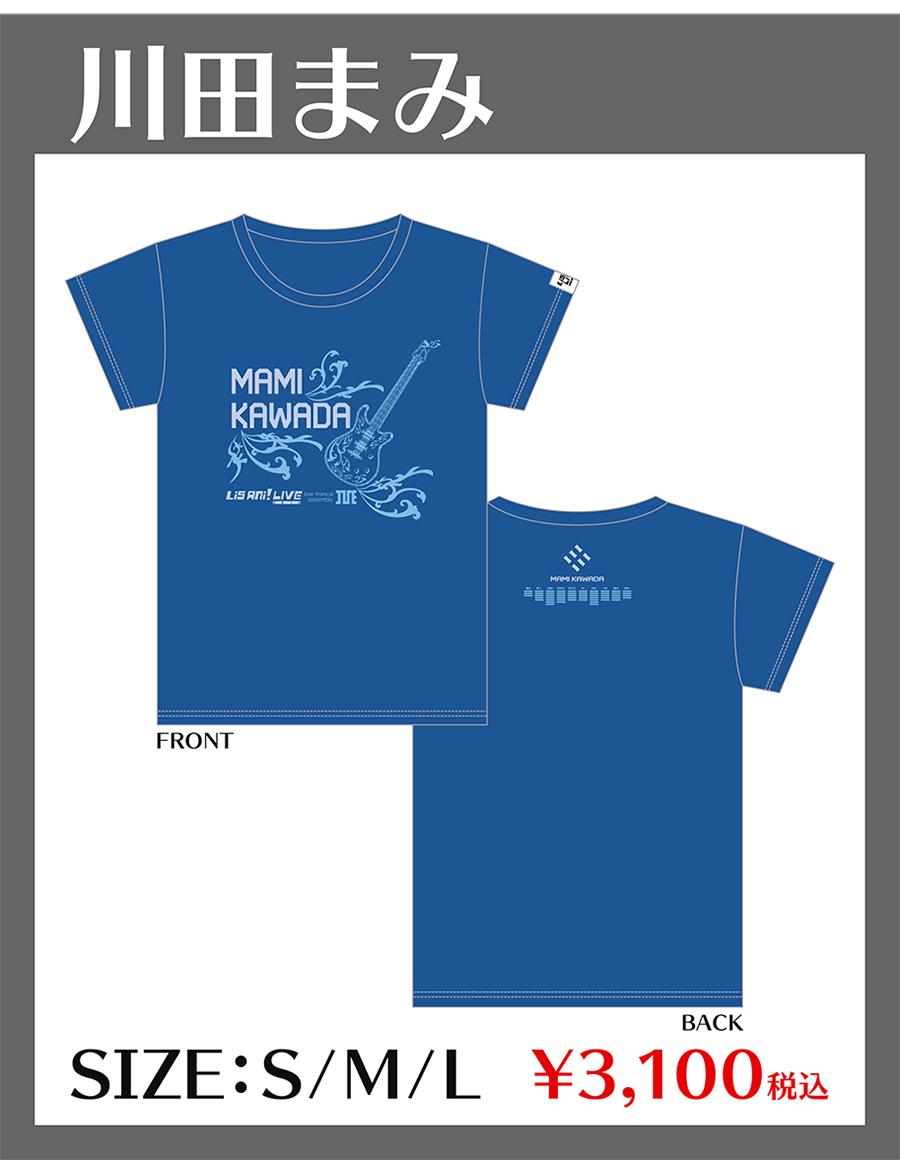 リスアニライブ2016コラボTシャツ
