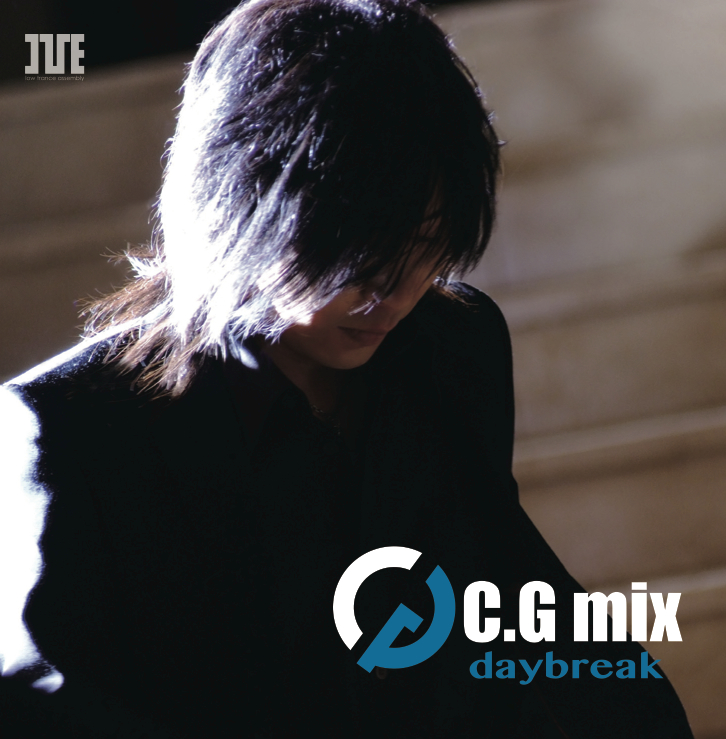 C.G mix EP daybreak