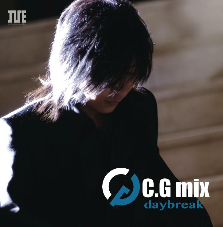 C.G mix EP daybreak