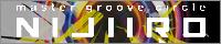 "master groove circle""NIJIIRO""特設サイト"